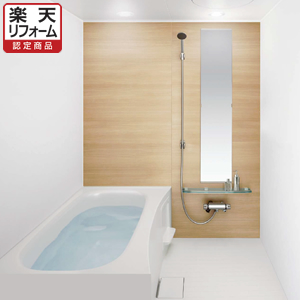 パナソニックAWE 集合住宅用ユニットバスルーム UW2 PLAN3 1116サイズ【リフォーム認定商品】