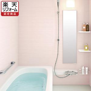 トクラスマンション用バスルームヴィタールカウンタープランEMグレード1116【リフォーム認定商品】