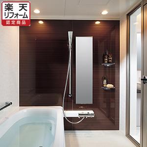 トクラスマンション用バスルームヴィタールカウンタープランMMグレード1116【リフォーム認定商品】