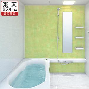 【お風呂のリフォーム】 TOTO マンション用 リモデルバスルーム WGシリーズ Dタイプ 1418サイズ WGV1418JDX1 工事費込【リフォーム認定商品】