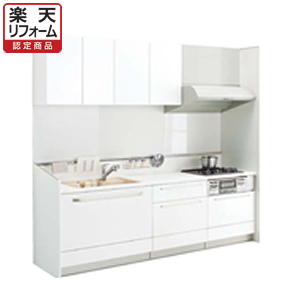トクラスキッチン ベリーI型 基本食洗機プラン 間口2700 扉シリーズE・C【リフォーム認定商品】