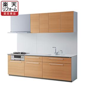 TOTO システムキッチン ザ・クラッソ L型おすすめパッケージ 間口2550×1800食洗機なし 1A・1B【リフォーム認定商品】