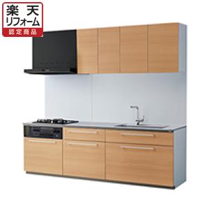 TOTO システムキッチン ザ・クラッソ I型マンションリモデルパッケージ 間口2550 食洗機なし 1A・1B【リフォーム認定商品】