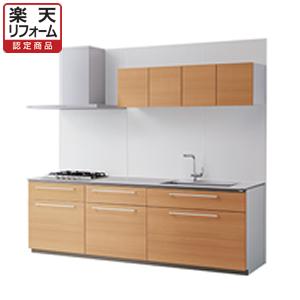 TOTO システムキッチン ザ・クラッソ I型ユーロプラン 間口2550 食洗機なし 1A・1B【リフォーム認定商品】
