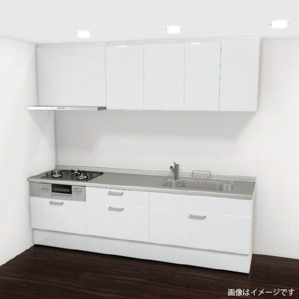 [リリパ オリジナルプラン]リクシル LIXIL システムキッチン アレスタ I型 間口2550(Aプラン)商品のみ