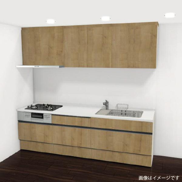 [リリパ オリジナルプラン]リクシル LIXIL システムキッチン アレスタ I型 間口2550(Bプラン)商品のみ