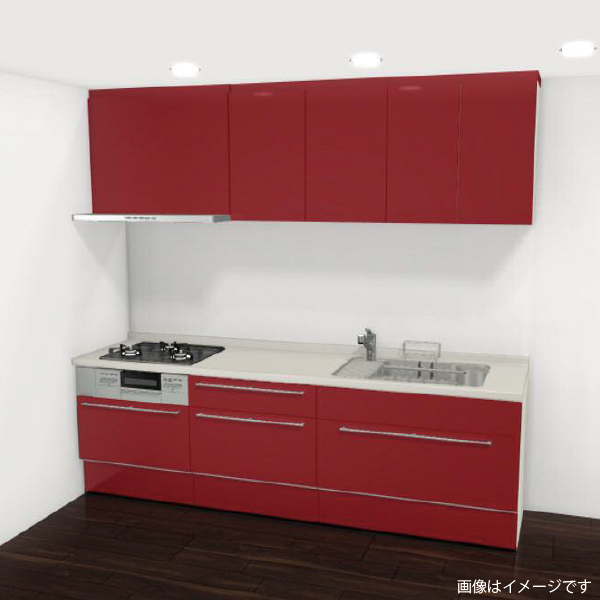 [リリパ オリジナルプラン]リクシル LIXIL システムキッチン アレスタ I型 間口2550(Cプラン)商品のみ