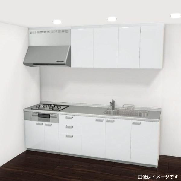 [リリパ オリジナルプラン]リクシル LIXIL システムキッチン シエラ I型 間口2550(Aプラン)商品のみ