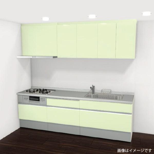 [リリパ オリジナルプラン]リクシル LIXIL システムキッチン シエラ I型 間口2550(Cプラン)商品のみ