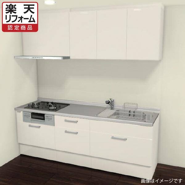 [リリパ オリジナルプラン]リクシル LIXIL システムキッチン リシェル SI I型 間口2250(Aプラン)取付工事パック【リフォーム認定商品】