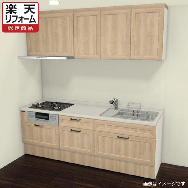 [リリパ オリジナルプラン]リクシル LIXIL システムキッチン リシェル SI I型 間口2250(Bプラン)リフォームパック【リフォーム認定商品】