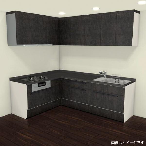 [リリパ オリジナルプラン]リクシル LIXIL システムキッチン リシェル SI L型 間口2400×1800(Cプラン)商品のみ