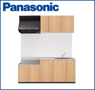 パナソニック APキッチン コンパクトキッチン テーブルコンロタイプ 間口1950mm 吊戸棚高さ500mm 扉シリーズ10(配送先関東のみです)