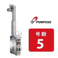 【送料無料】パーパス ガスバランス形ふろがま 浴室内設置バランス形 5号シャワー GF-501SDB