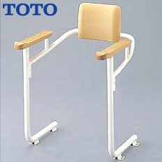 TOTO 福祉用具 トイレ用手すり 背もたれ付 EWC222