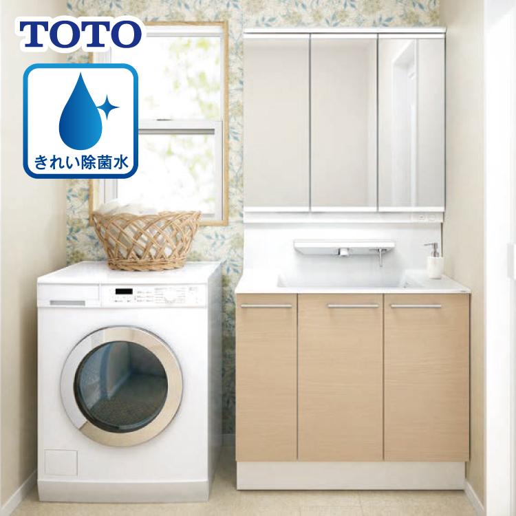 TOTO トートー オクターブ 間口 900mm 洗面化粧台 きれい除菌水付【商品のみ】