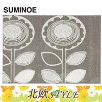 北欧風 ラグ ラグマット 絨毯 カーペット オシャレでカワイイ フロアマット スミノエ SUN FLOWER グレー 133-80800-GR(REROOM)