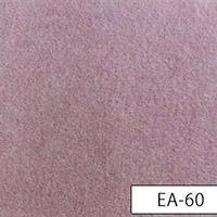 パンチカーペット 防炎 エコエース 巾サイズ182cm ロール25m反販売EA-60W[REROOM]
