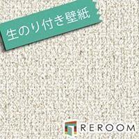 壁紙 生のりつき クロス シンコール SLP346-S30 生のり付き壁紙(REROOM)