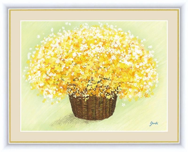 絵画 アート額絵 洋 美 明るいイエローのブーケ 国産品 ようび チープ 52×42cm