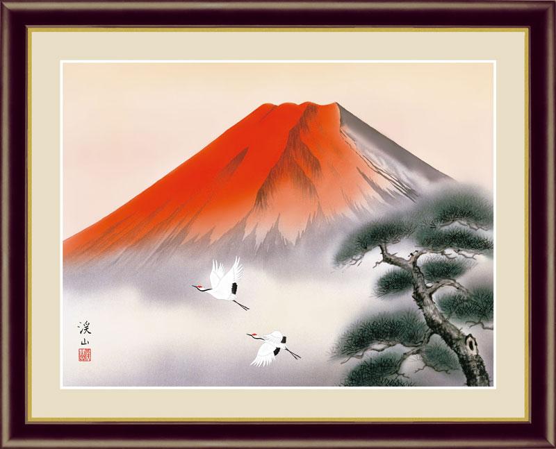 新着 春の新作続々 絵画 アート額絵 伊藤渓山 赤富士飛翔 42×34cm