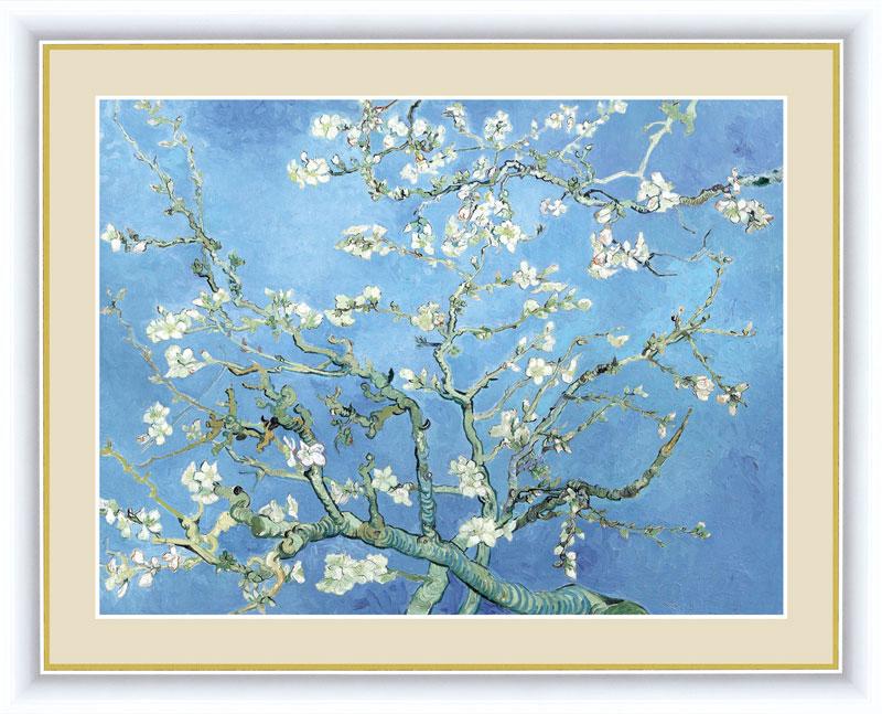絵画 アート額絵 フィンセント ヴィレム ファン 42×34cm いよいよ人気ブランド 花咲くアーモンドの木の枝 ゴッホ お値打ち価格で
