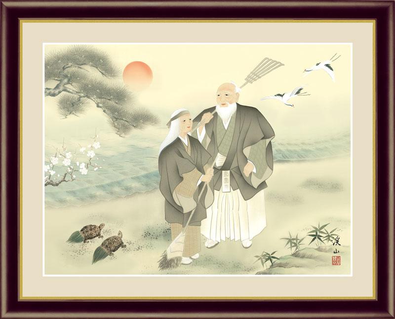 絵画 人気海外一番 アート額絵 伊藤渓山 日本 42×34cm 高砂