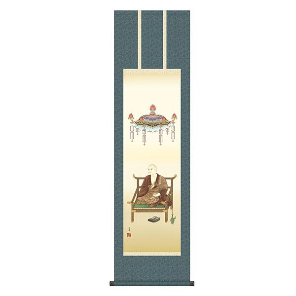 掛軸 床の間 仏事関連図 好評 弘法大師 44.5×164 KZ2ME1-S064 大森宗華 低廉 尺三