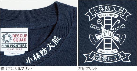 W name T shirt type9 [women] (54-027):RESCUE SQUAD [rescue squad]