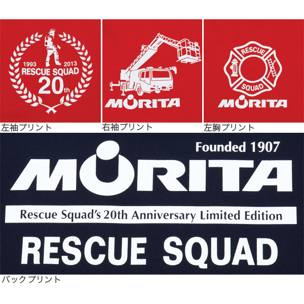 It is a limited item (69-015) Morita T-shirt type8 [Lady's] for one year! !