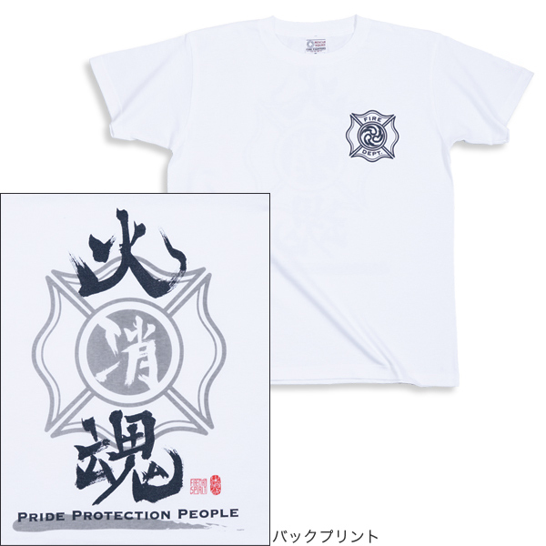 Fire soul T shirt type13 ( 70-017) 13's eyes finally debuted! :RESCUE SQUAD [rescue squad.