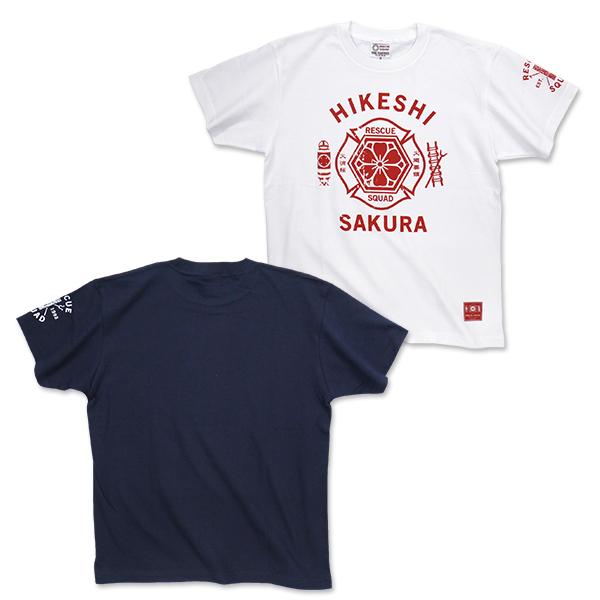 火樱桃标题项下商品 HIKESHI 樱花 t 恤 (999-2381): 救援队 [救援小分队]
