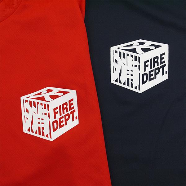 HIKESHI 幹 T 襯衫: 救援隊 [救援小分隊]
