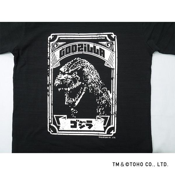 67cca5671342 RESCUE SQUAD: Monster Godzilla t-shirt [GODZILLA] | Rakuten Global ...