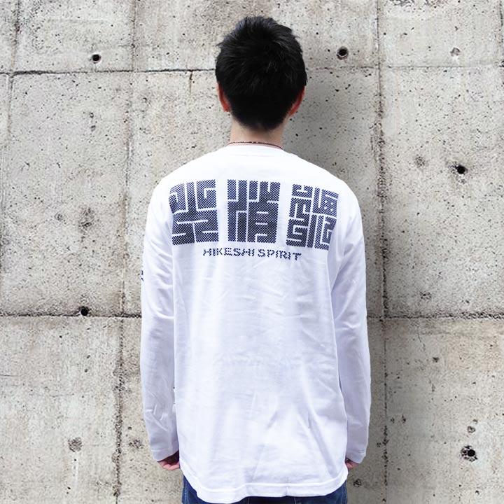 Quilting pocket long T-shirt