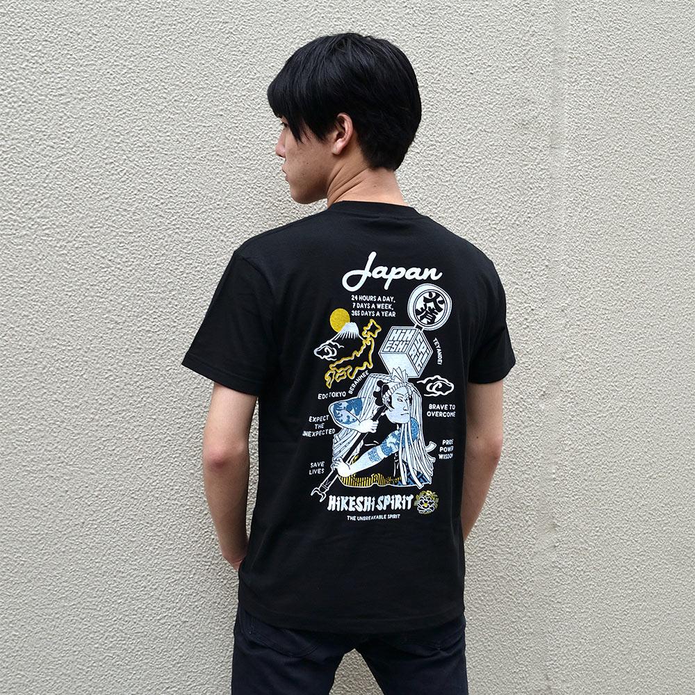 JAPAN SOUVENIR T-shirt