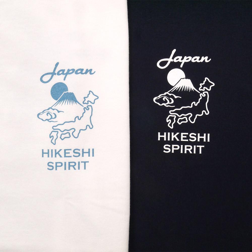 Fujimi fire fighter UV T-shirt