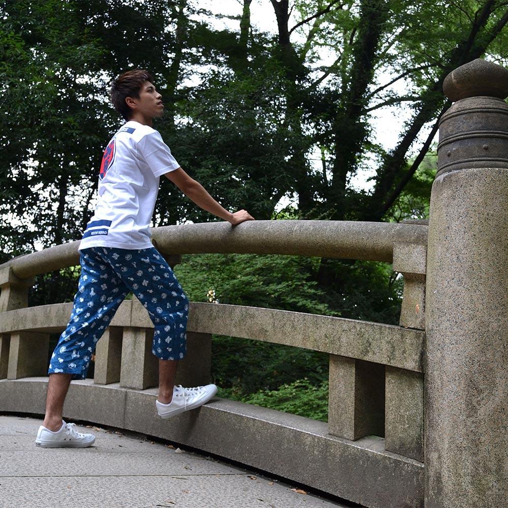 Yamashiro X fire fighter spirit long underpants
