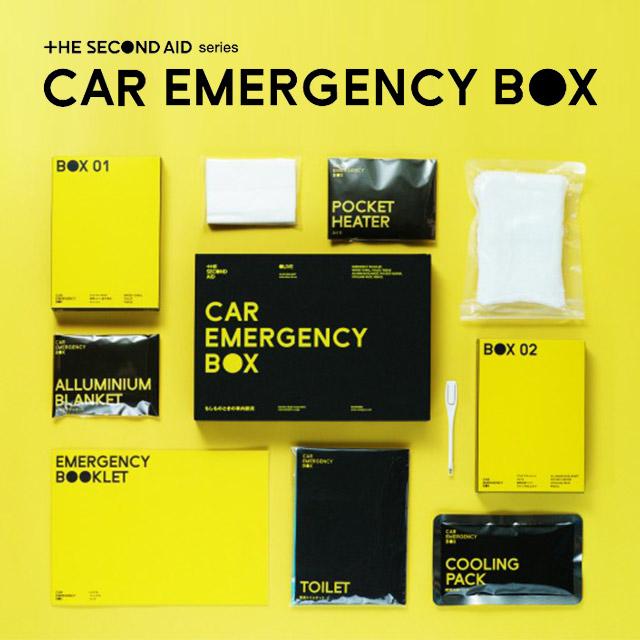CAR EMERGENCY BOX