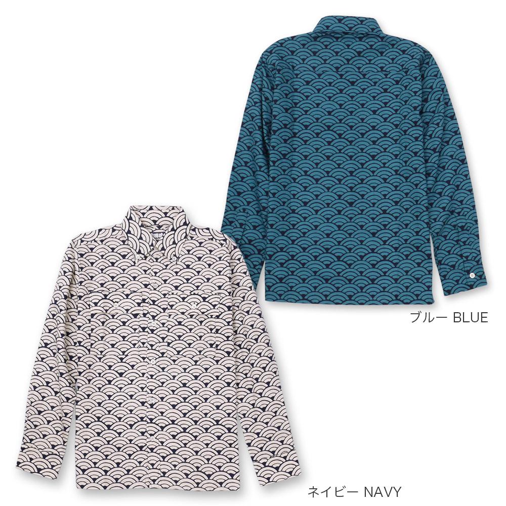 Sum pattern shirt (blue-sea dance)