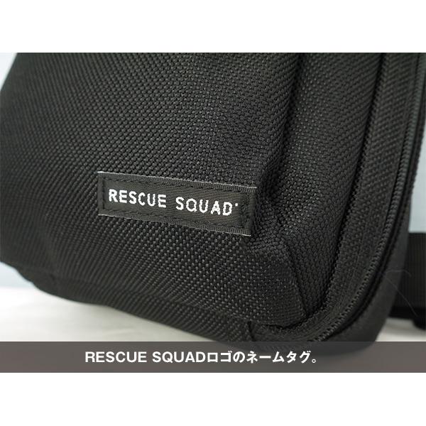 EMS leg bag (SOL)