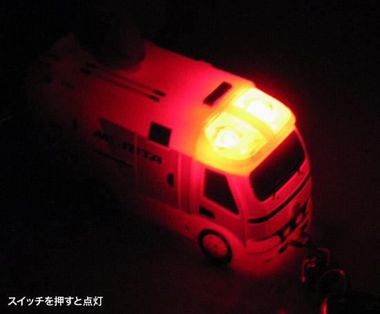 Crime prevention buzzer fire fighting ambulance FFA (69-018) :RESCUE SQUAD [rescue squad.