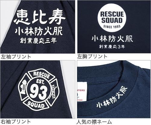 W 名稱 T 襯衫 type5 (50-048):RESCUE 警 [救援小分隊。