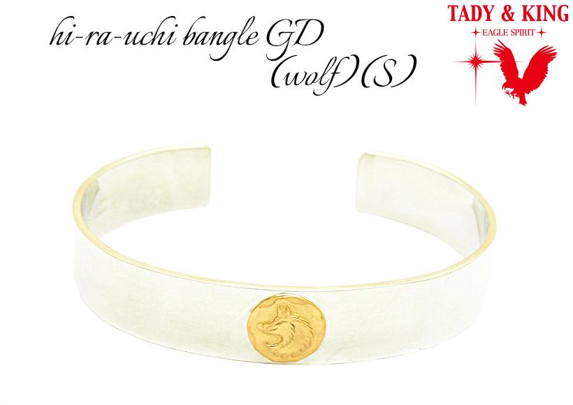 TADY&KING タディ&キング goro's ゴローズ 魂継承 ウルフ平打ちバングルGD Sサイズ メンズ バングル ブレスレット