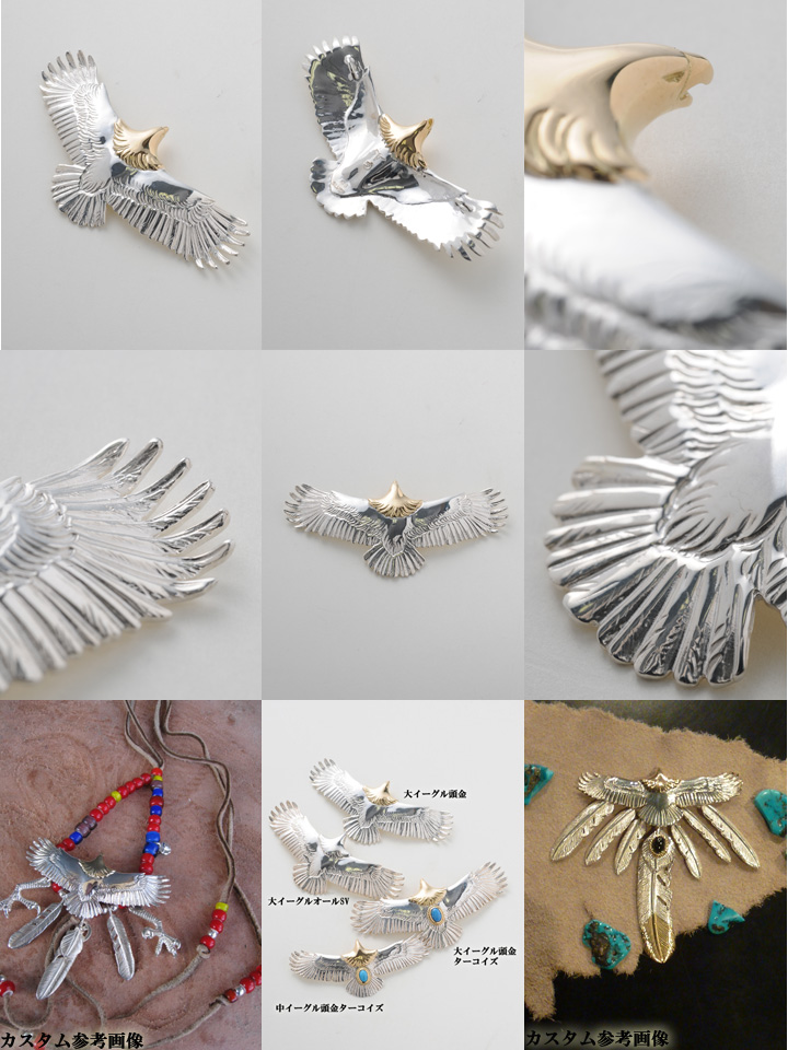 Big Eagle down TADY KING SV accessories