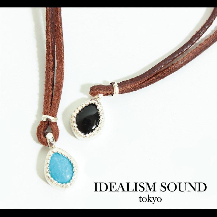 【IDEALISM SOUND(イデアリズム サウンド)】シルバー天然石 レザーコードネックレス