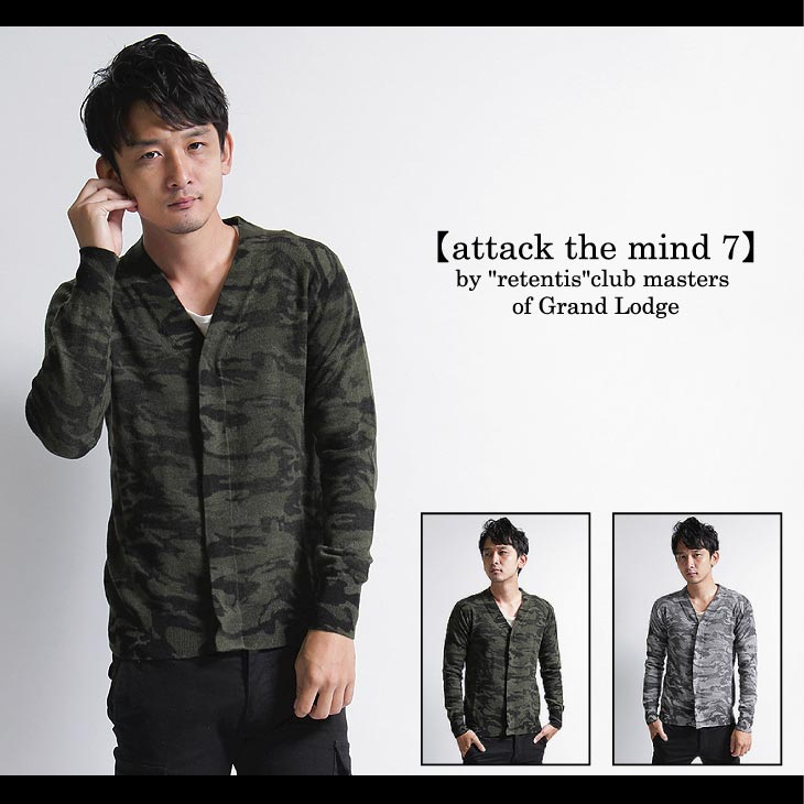 【attack the mind 7】WOOL100% CAMO CARDIGAN ニットカーディガン