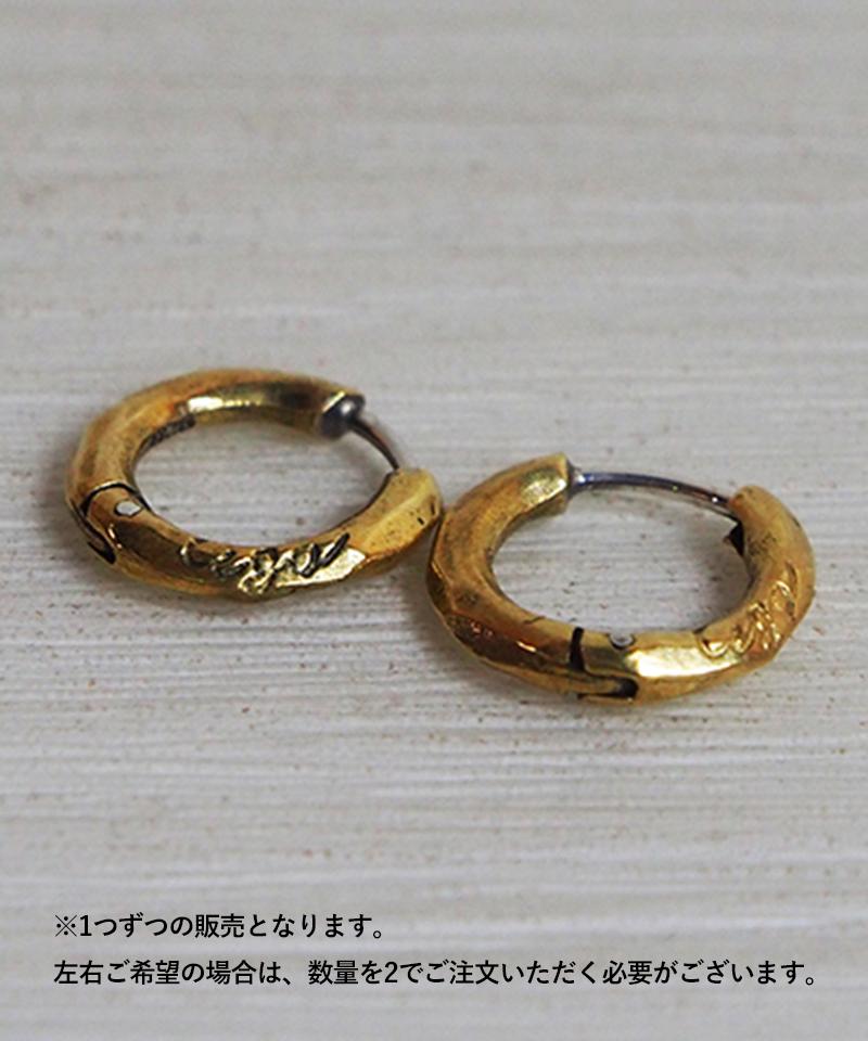 【EGO TRIPPING(エゴトリッピング)】【予約販売7月中旬~下旬入荷】ROCK PIERCE brass ピアス(693657)