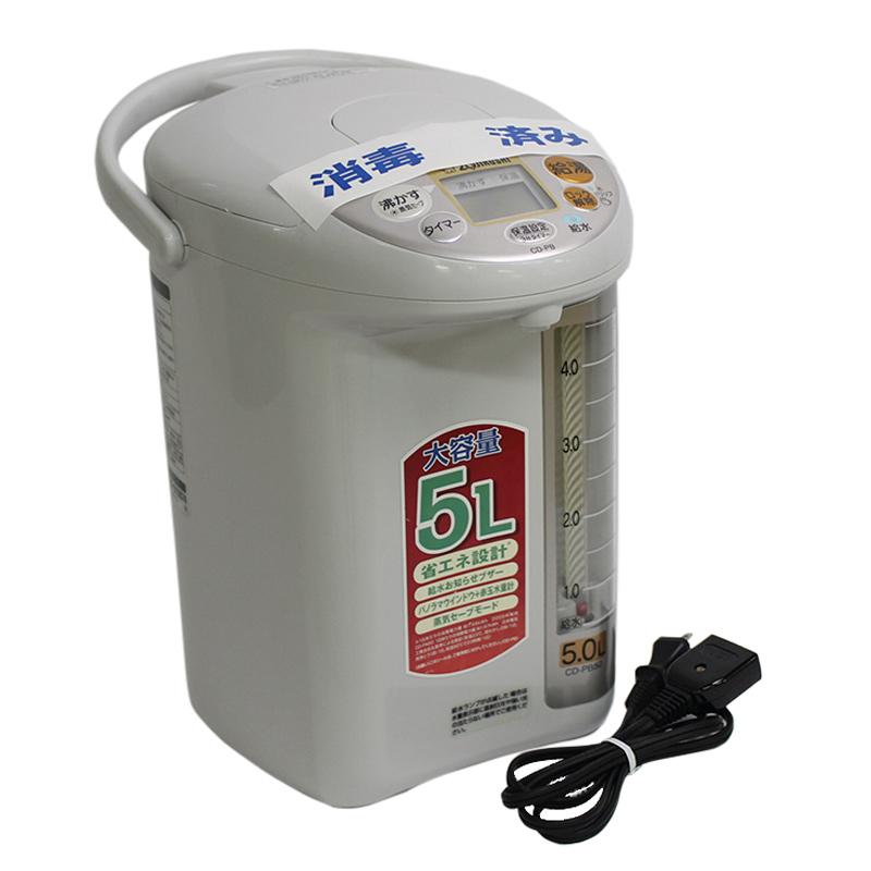 大容量 たっぷり使える5L 断熱材使用の 省エネ設計 中古 電気ポット 象印 CD‐PB50‐HA グレー 5リットル 14-15年製 売買 期間限定特別価格