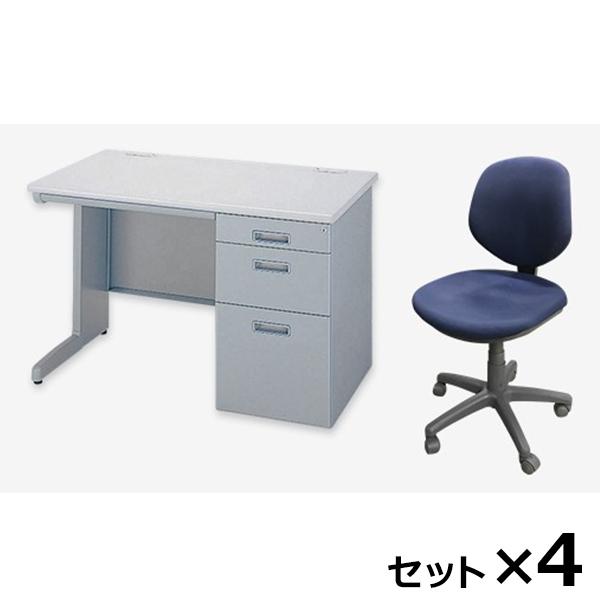 【中古】オフィスデスク チェア セット 4人用 片袖机 鍵付き スチール 完成品 設置込 地域限定送料無料